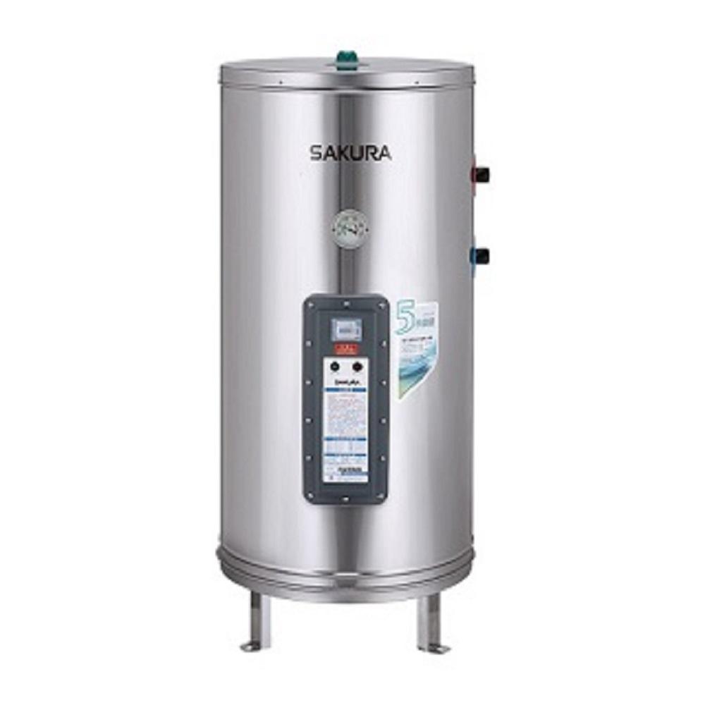 (全省安裝)櫻花30加侖儲熱式電熱水器熱水器EH-3000S6儲熱式