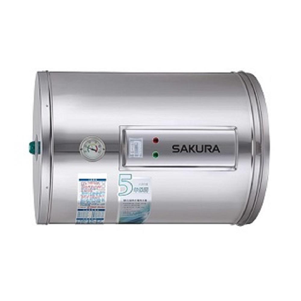 (全省安裝)櫻花8加侖儲熱式電熱水器熱水器EH-0800LS6儲熱式