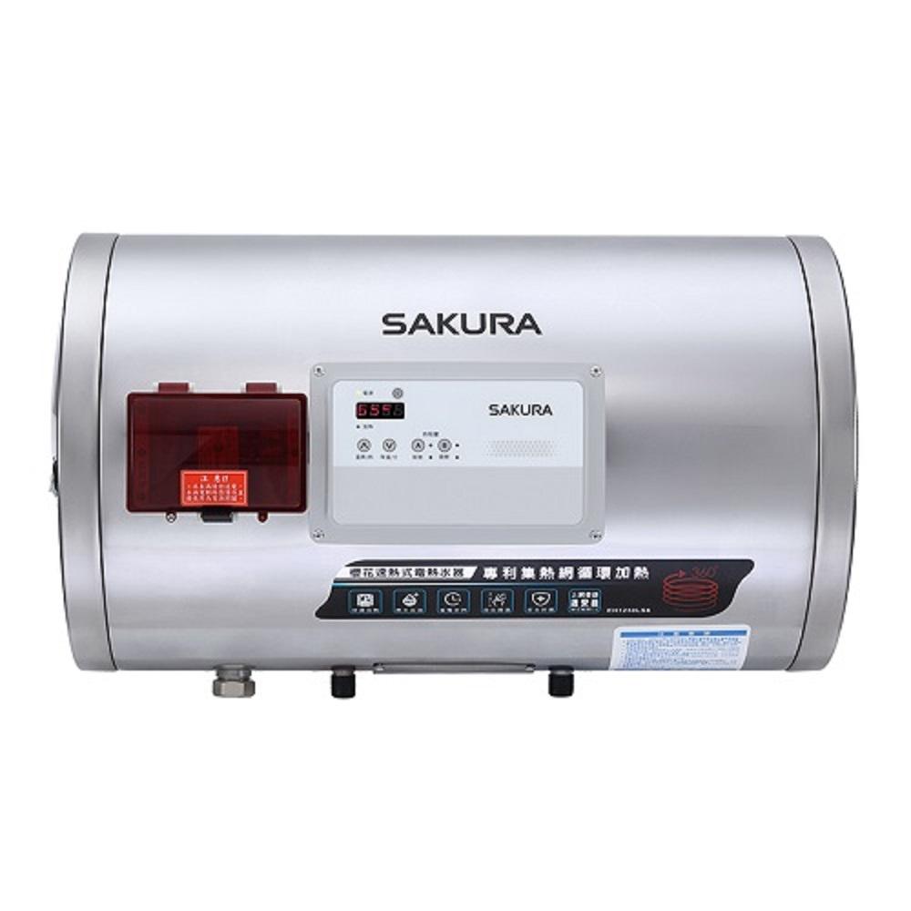 (全省安裝)櫻花12加侖儲熱式電熱水器熱水器EH1250LS6儲熱式