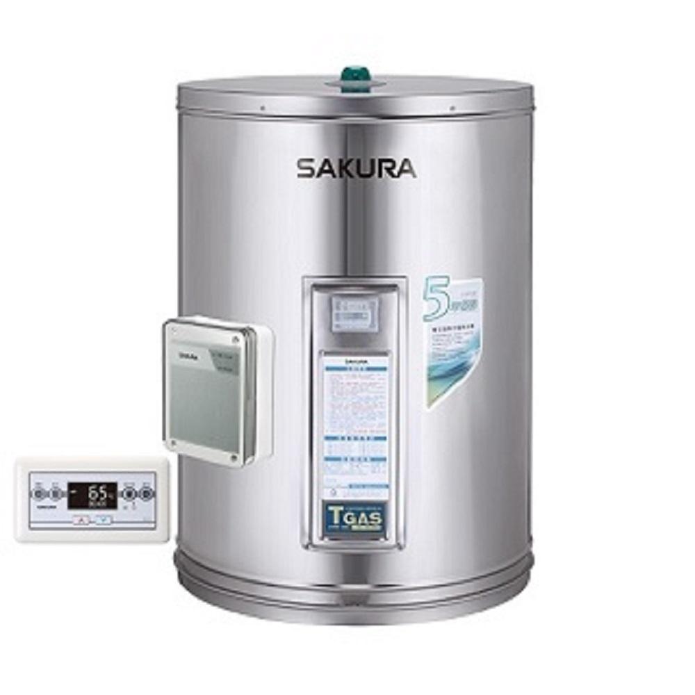 (全省安裝)櫻花12加侖儲熱式電熱水器熱水器EH1200ATS6儲熱式