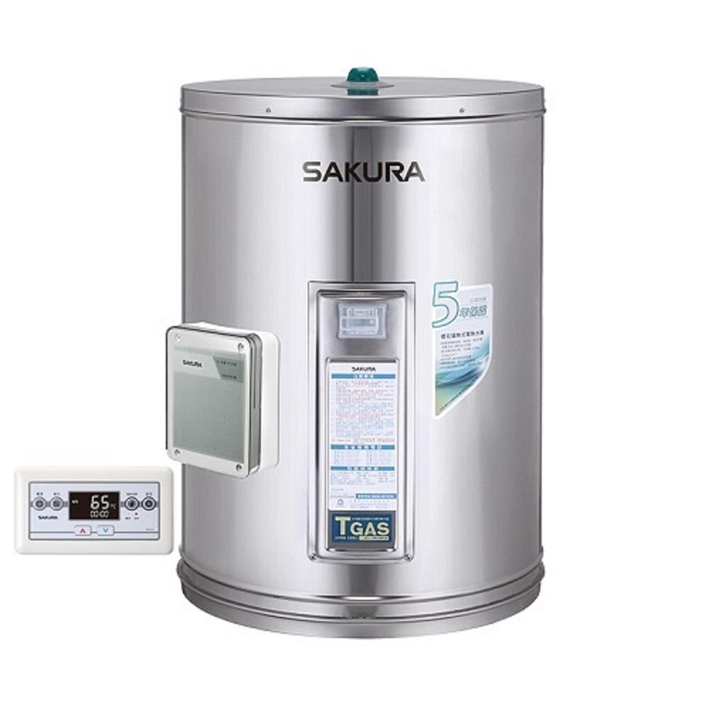 (全省安裝)櫻花12加侖儲熱式電熱水器熱水器EH1200ATS4儲熱式