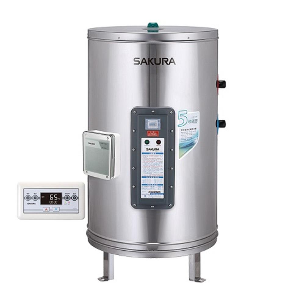 (全省安裝)櫻花20加侖儲熱式電熱水器熱水器EH2000ATS4儲熱式