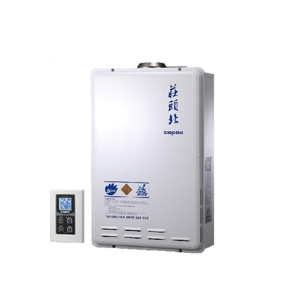 (全省安裝)莊頭北TH-7245FE 24公升數位式恆溫分段火排水量伺服器DC強制排氣熱水器
