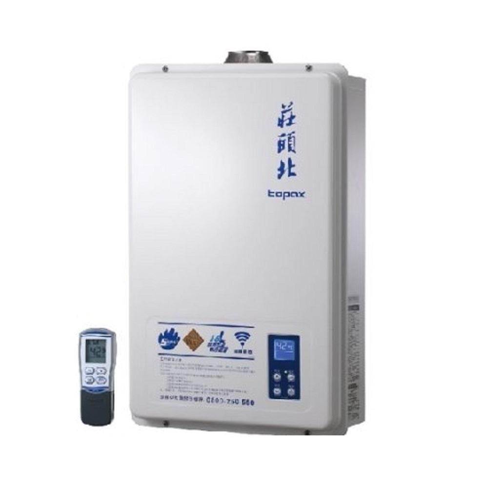 (全省安裝)莊頭北TH-8165FE 16公升數位式恆溫分段火排DC強制排氣熱水器
