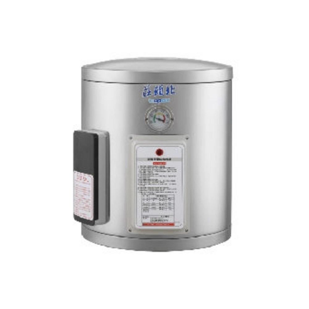 (全省安裝)莊頭北TE-1080 8加侖直掛式儲熱式熱水器