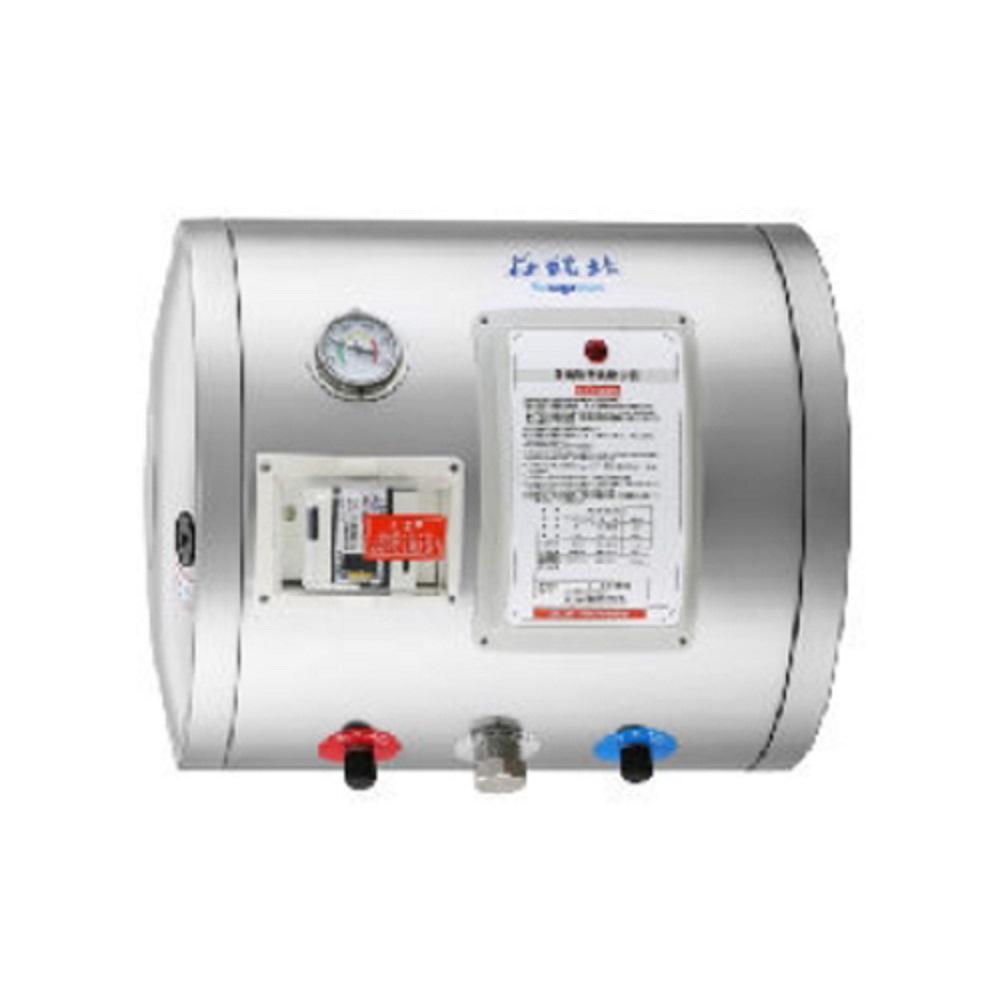 (全省安裝)莊頭北TE-1080W 8加侖橫掛式儲熱式熱水器