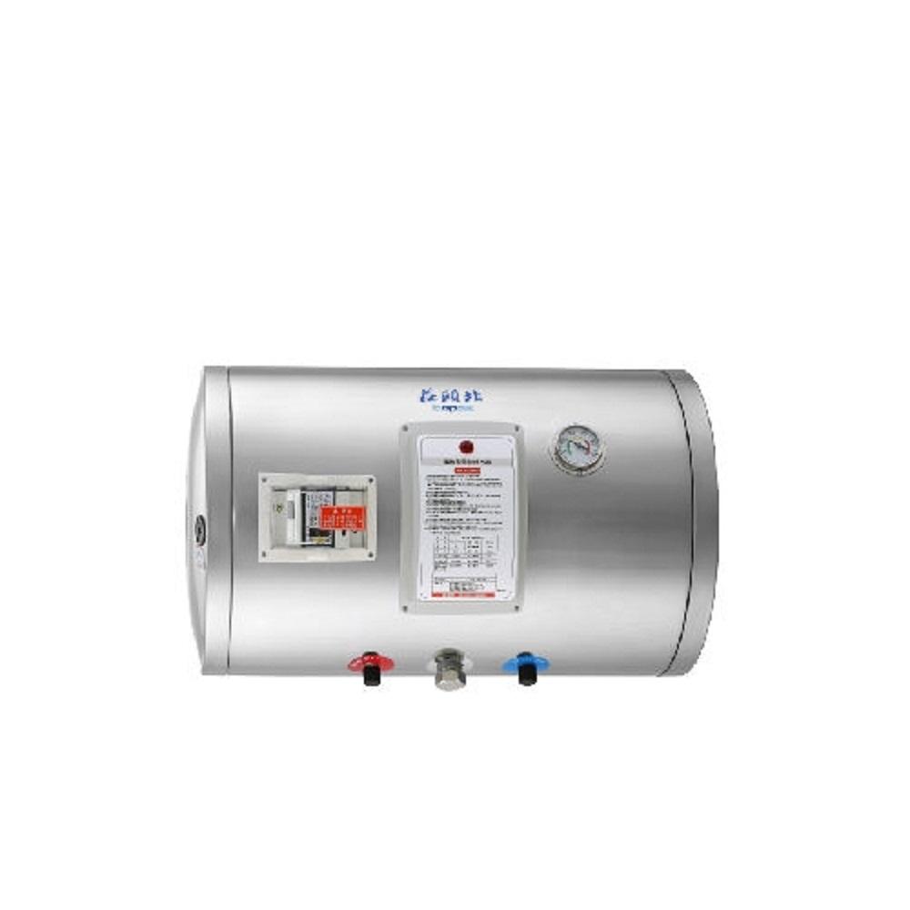 (全省安裝)莊頭北TE-1120W 12加侖橫掛式儲熱式熱水器