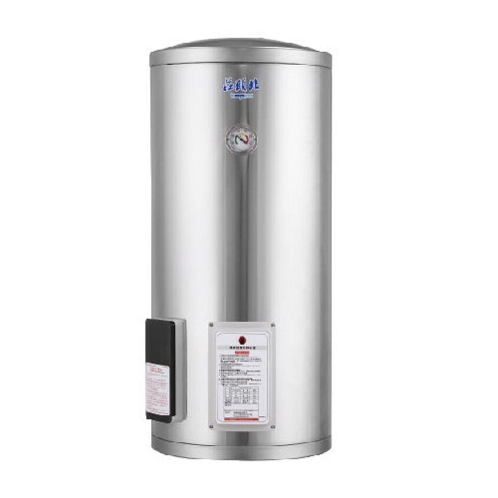 (全省原廠安裝)莊頭北TE-1200 20加侖直立式儲熱式熱水器