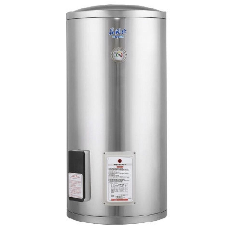(全省安裝)莊頭北TE-1300 30加侖直立式儲熱式熱水器