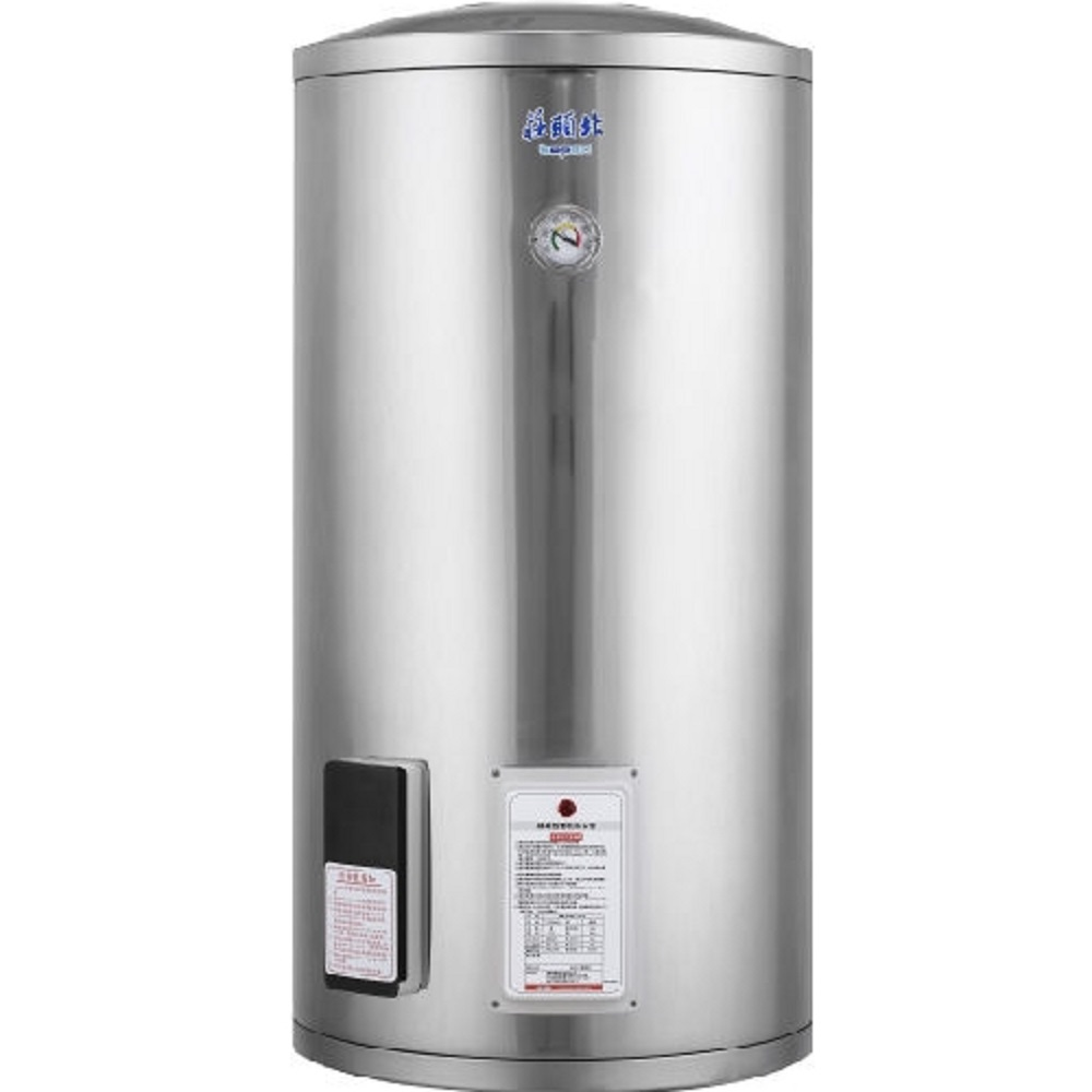 (全省安裝)莊頭北TE-1500 50加侖直立式儲熱式熱水器
