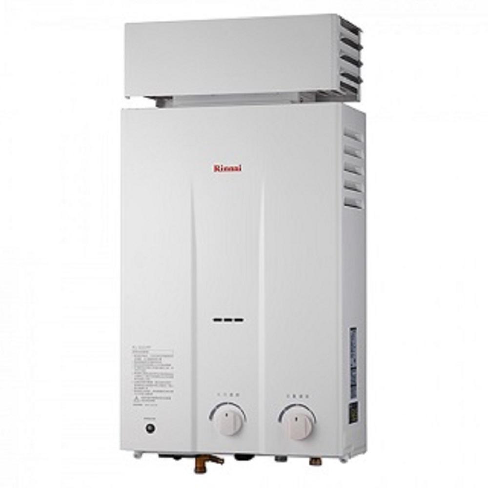 (全省安裝)林內10公升屋外抗風型抗風型熱水器RU-1022RF
