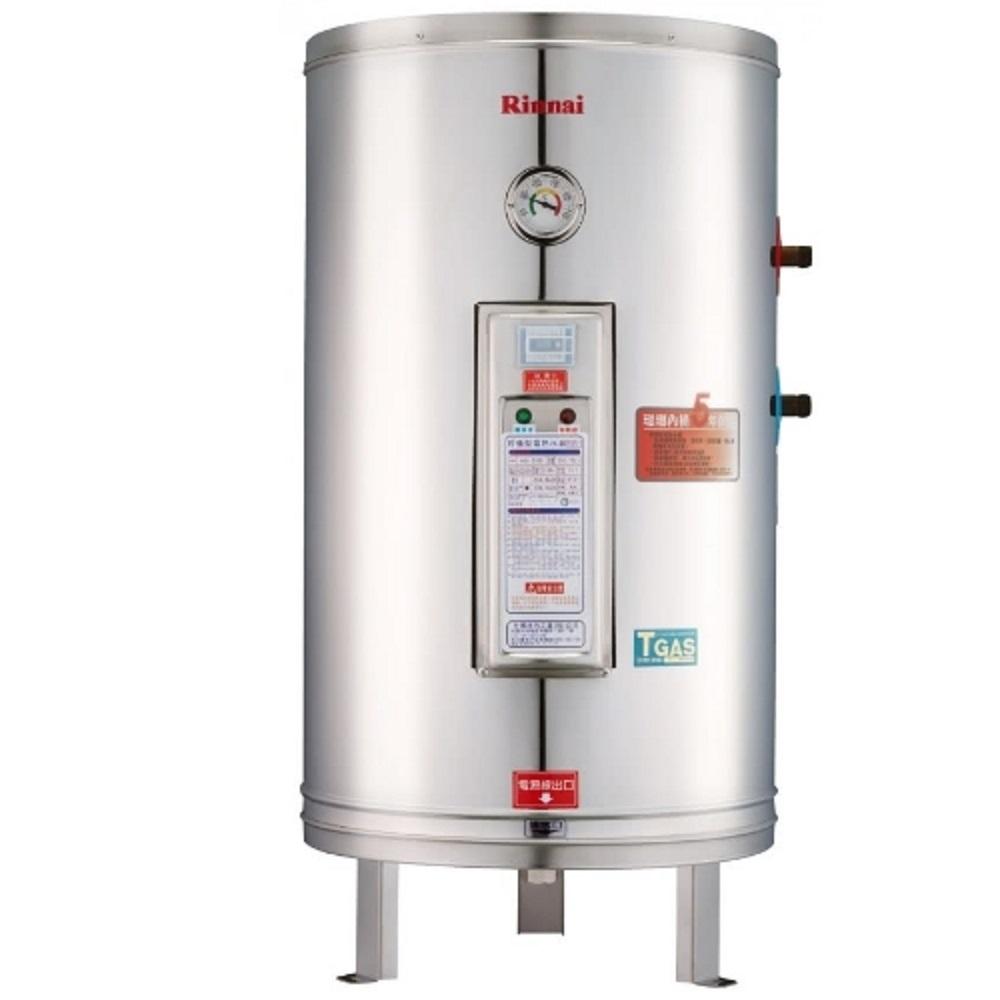 (全省安裝)林內30加侖儲熱式電熱水器(琺瑯內膽)熱水器REH-3055