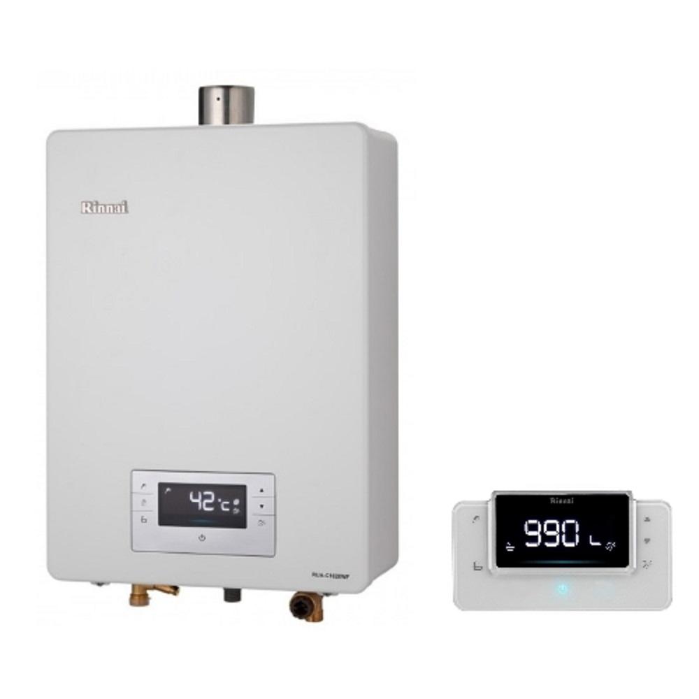 (全省安裝)林內 16公升數位恆溫強制排氣贈BC-30無線遙控【RUA-C1630WF】