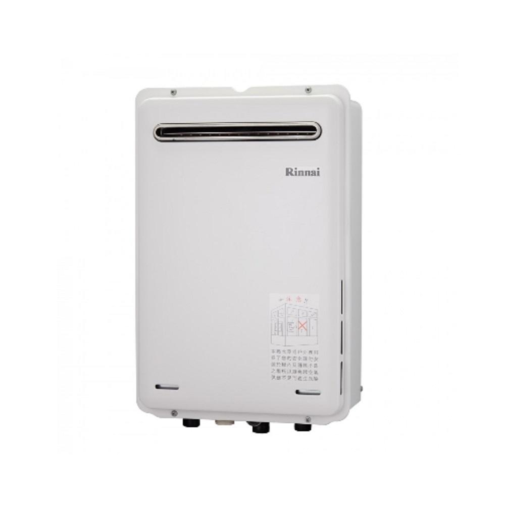 (全省安裝)林內 24公升屋外非強制排氣熱水器【REU-A2426W-TR】