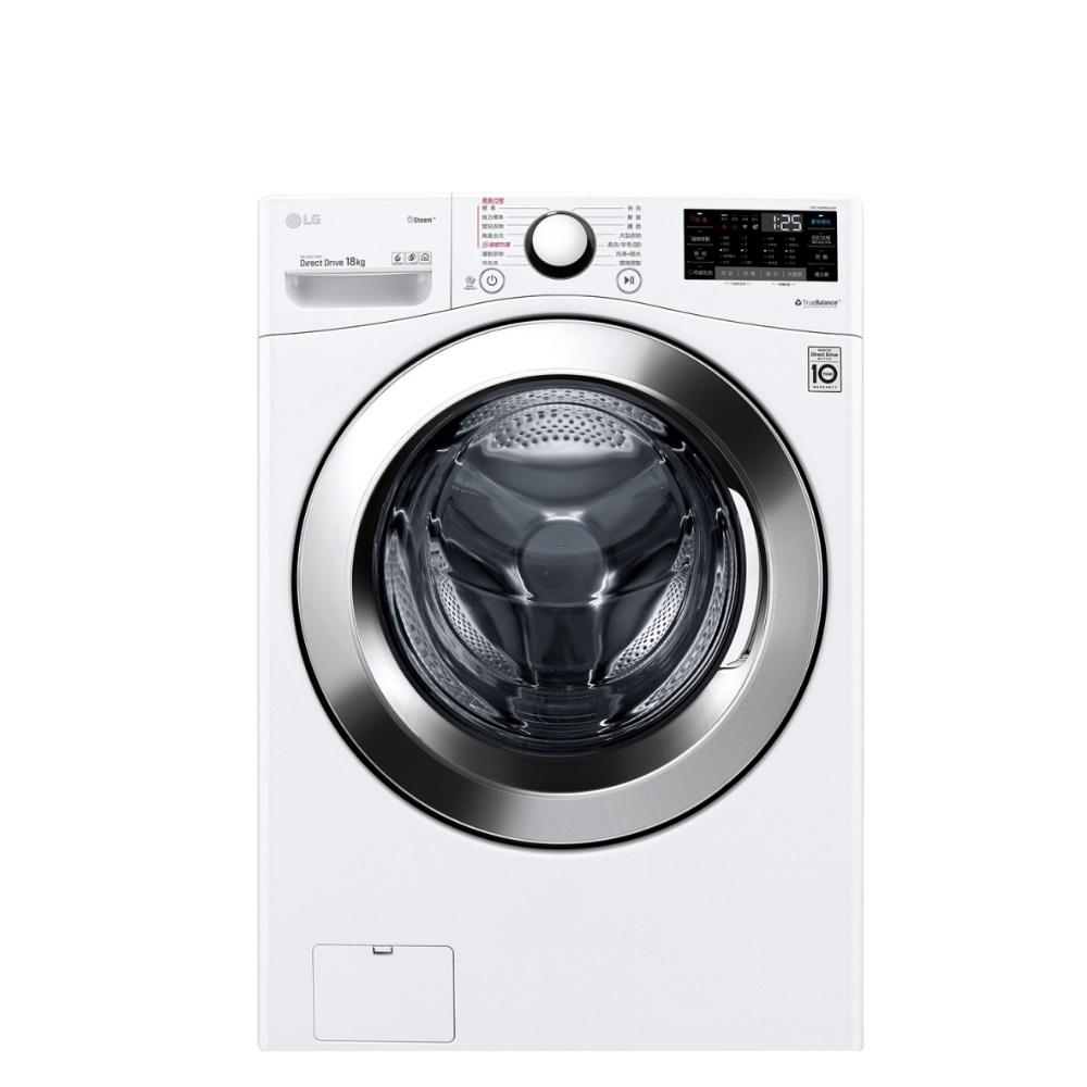 LG樂金18公斤滾筒蒸洗脫洗衣機WD-S18VCW