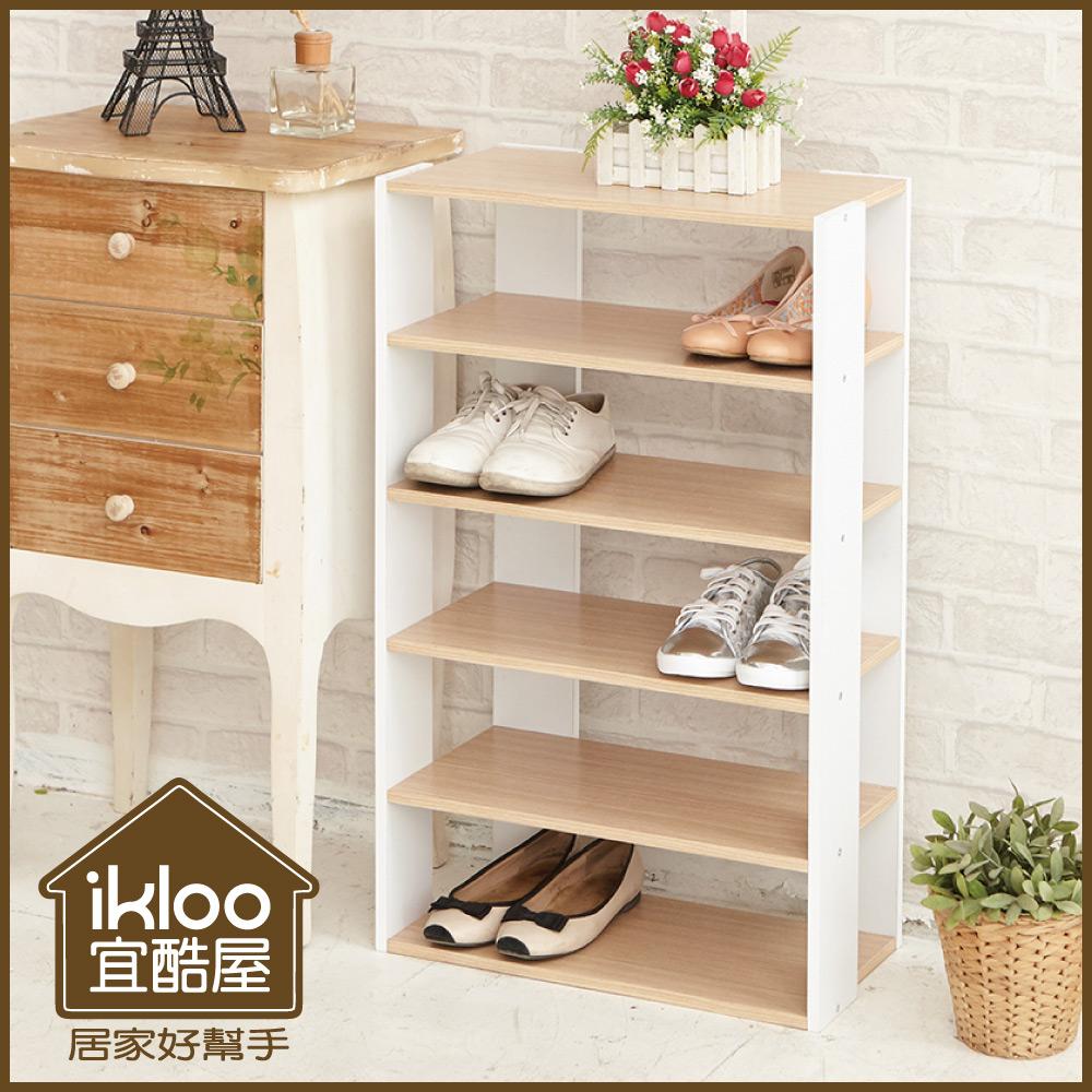 【ikloo】日系優雅五層木質鞋櫃◆2色可選◆