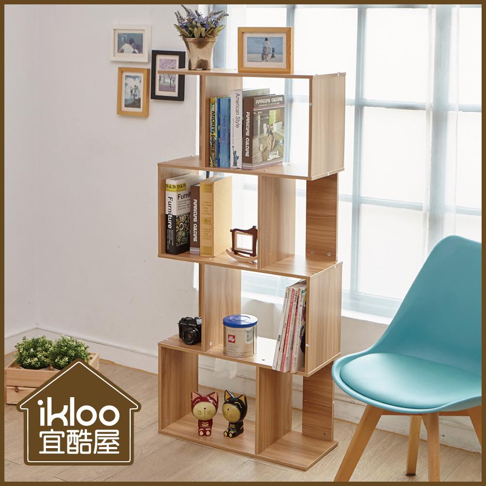 【ikloo】多功能隔間收納櫃/四層書櫃