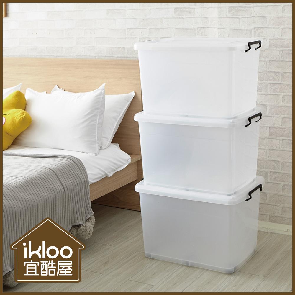 【ikloo】簡約多用途滑輪收納箱/整理箱90L(3入組)