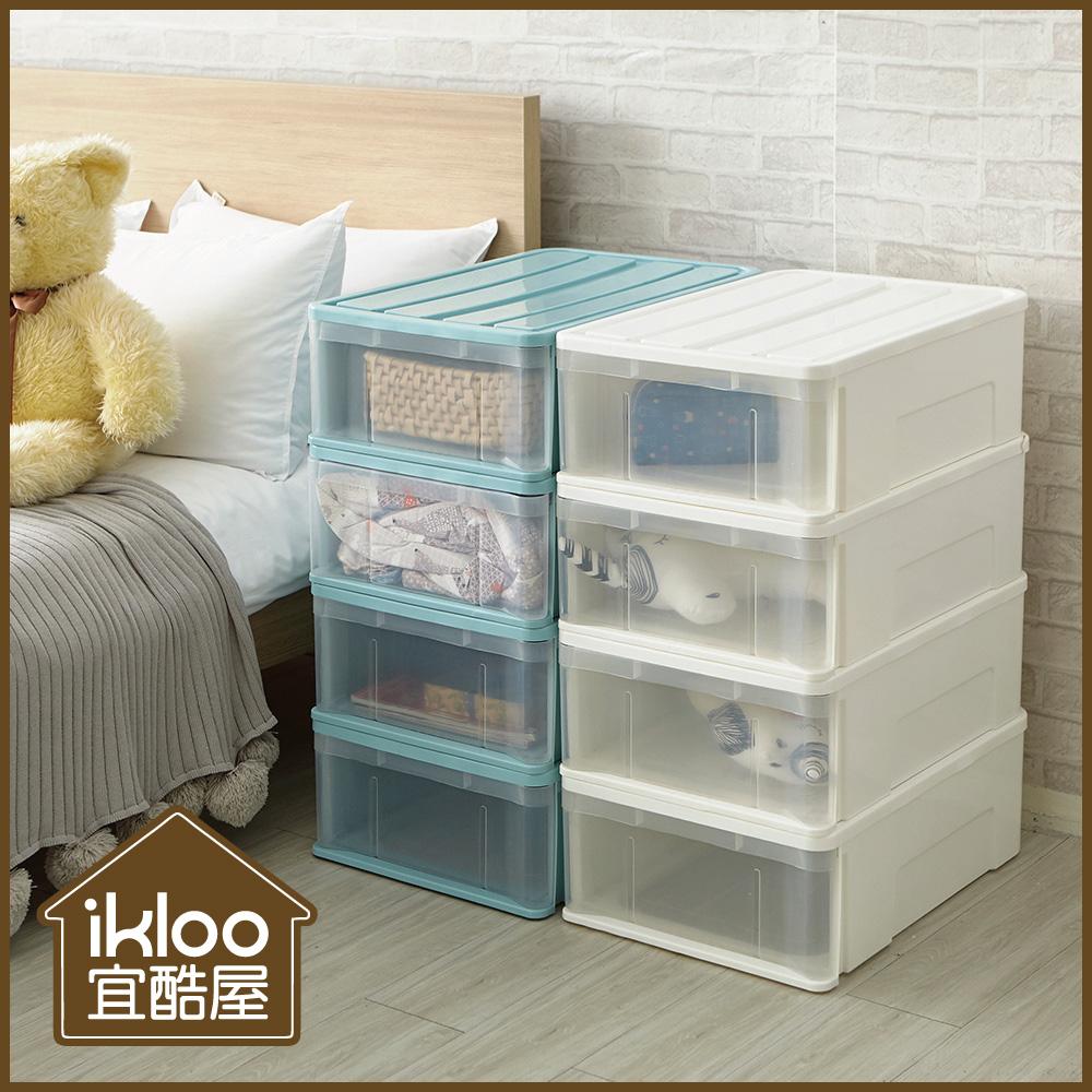 【ikloo】日系可堆疊式收納箱/整理箱(4入組)
