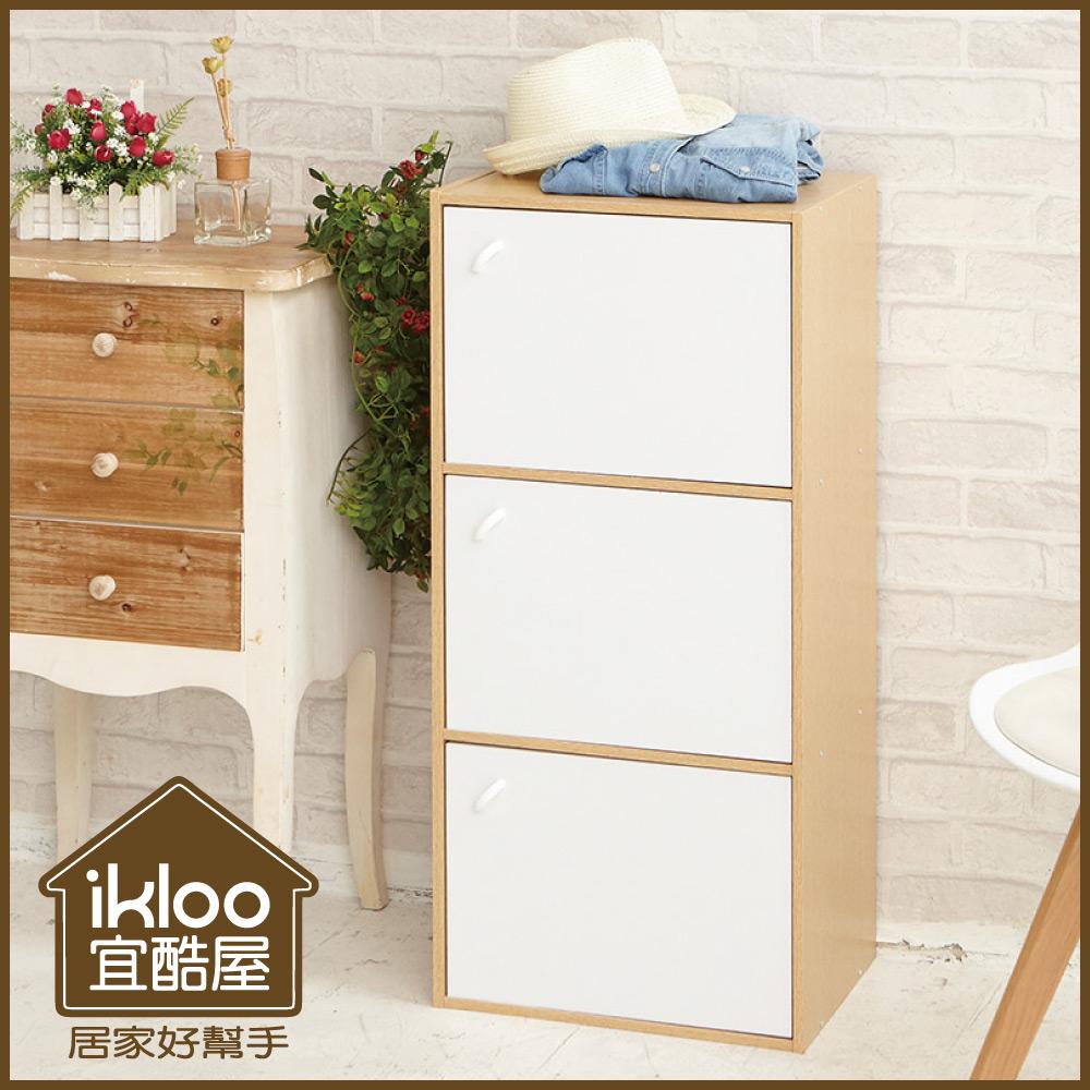 【ikloo】簡約木紋三門收納櫃/置物櫃(四入)◆兩色可選