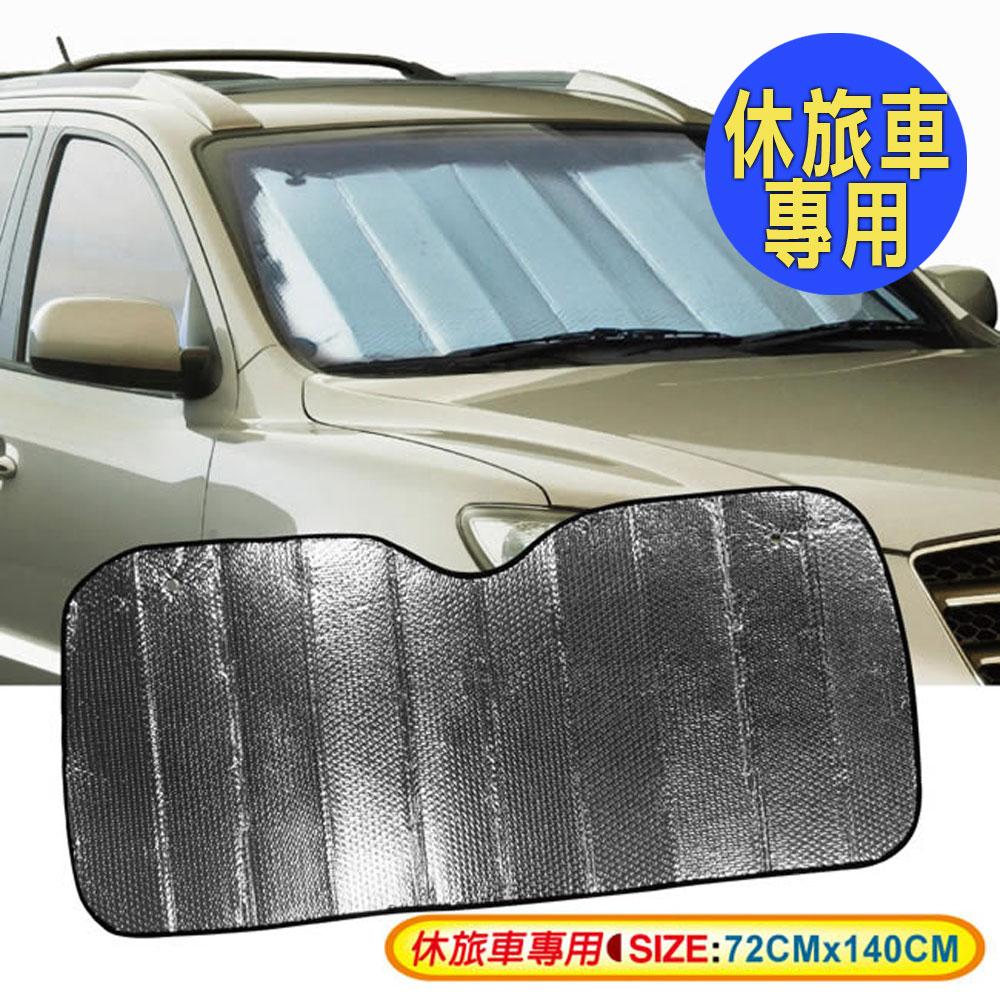 【遮陽防護】YARK鋁箔氣泡式遮陽板 (休旅車專用)