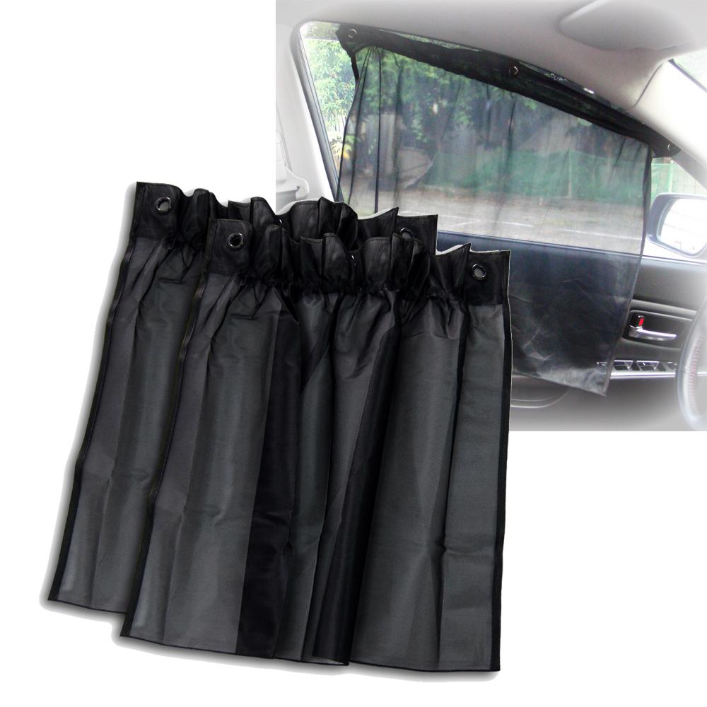 【遮陽防護】簡易型多功能車用遮陽窗簾2入