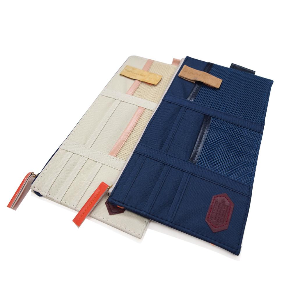 車用遮陽板多功能收納袋 (汽車|置物|掛勾)