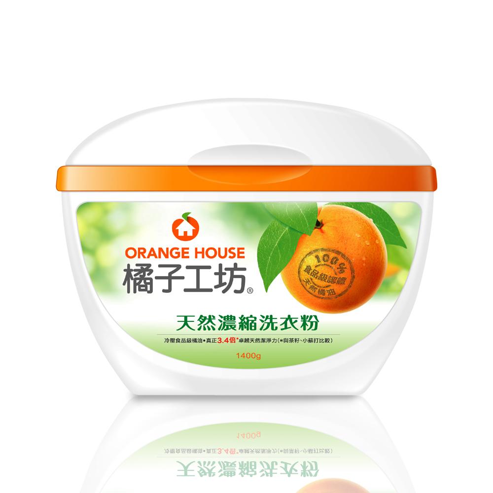 橘子工坊 天然濃縮洗衣粉-深層潔淨1400g x6盒/箱