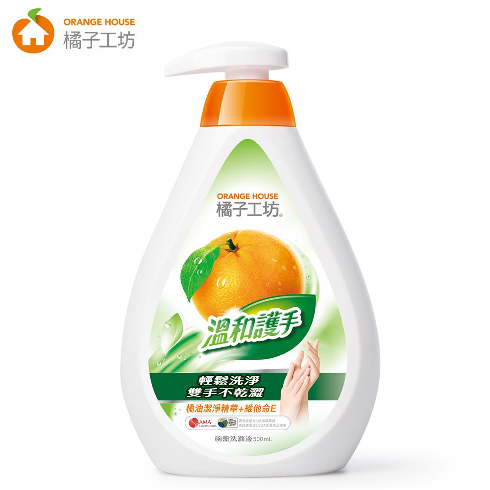 橘子工坊 溫和護手碗盤洗滌液500ml x4瓶