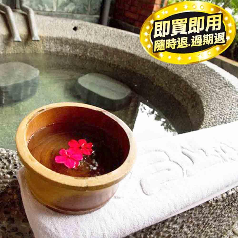 《福利網獨享》【新竹】石上湯屋渡假村-<雙人日式湯屋>泡湯專案