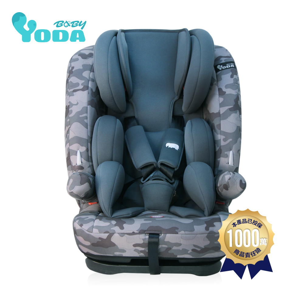 YoDa第二代成長型兒童安全座椅(汽車安全座椅)-極地迷彩
