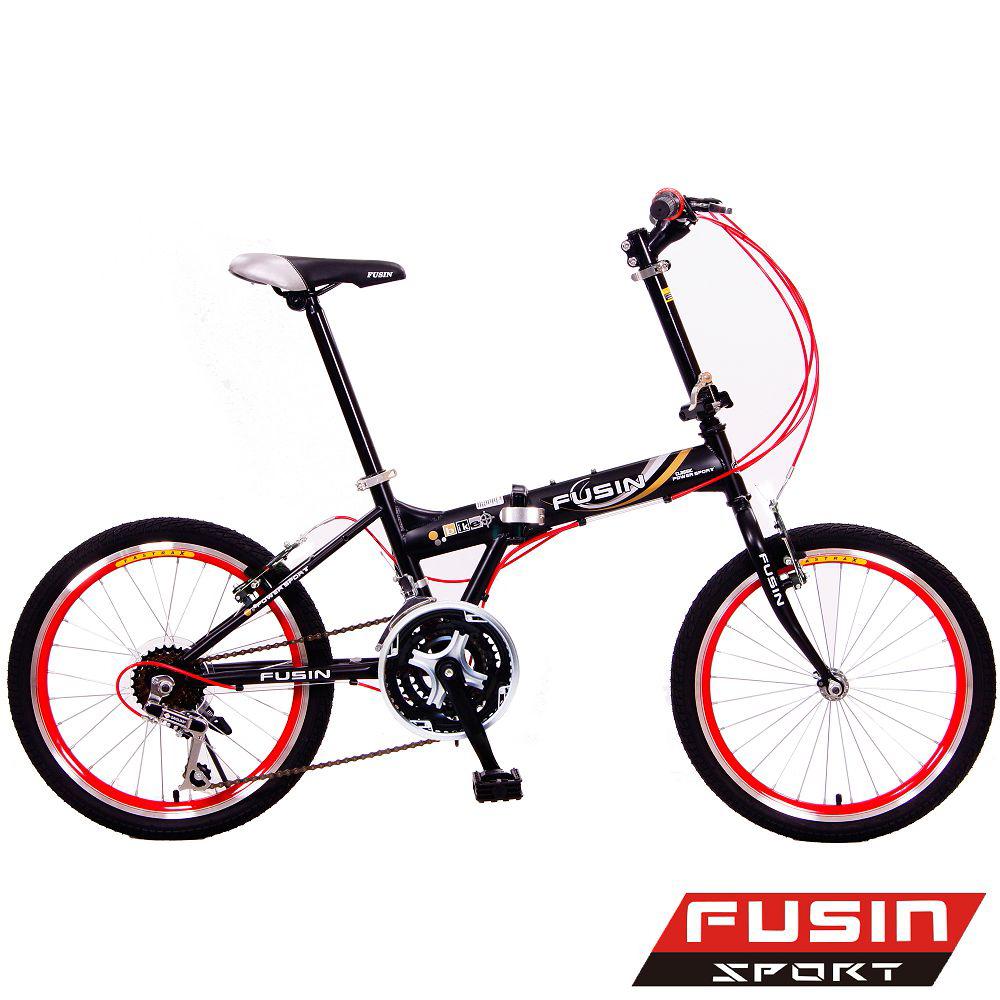 預購12/29出貨【FUSIN】F101新騎生活20吋21速小徑摺疊車(6色可選)( DIY調整)