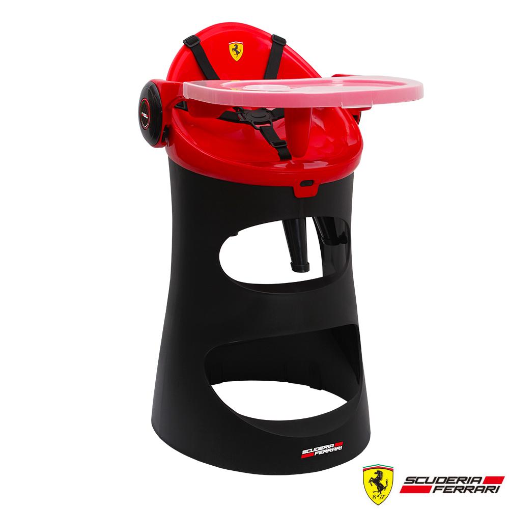 【Ferrari 法拉利】全台獨家 多合一兒童成長餐椅 兒童椅 高腳餐椅 幼兒餐椅 外出椅