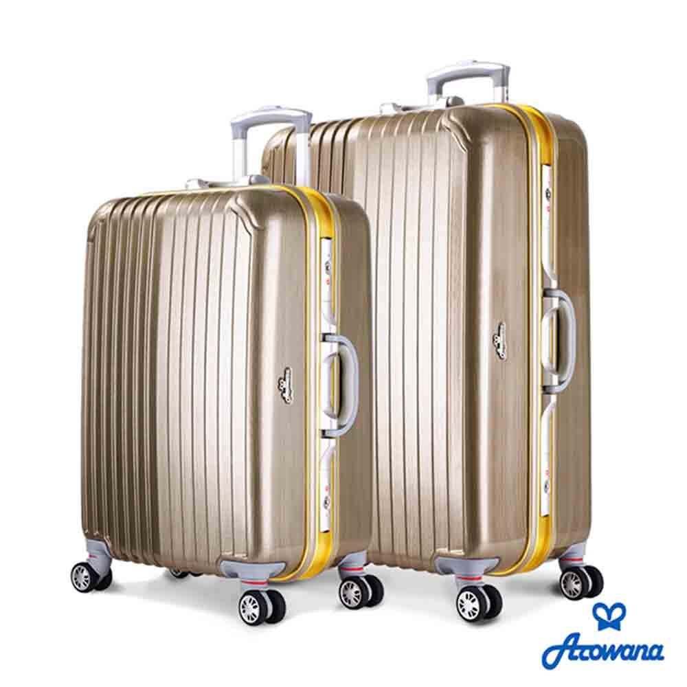 Rowana 金燦炫光PC鏡面鋁框行李箱 25+29吋 (香檳金)