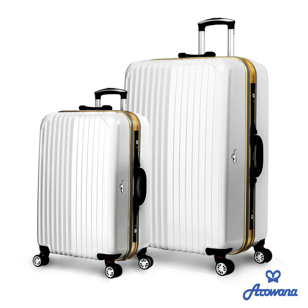 Rowana 金燦炫光PC鏡面鋁框行李箱 25+29吋 (典雅白)