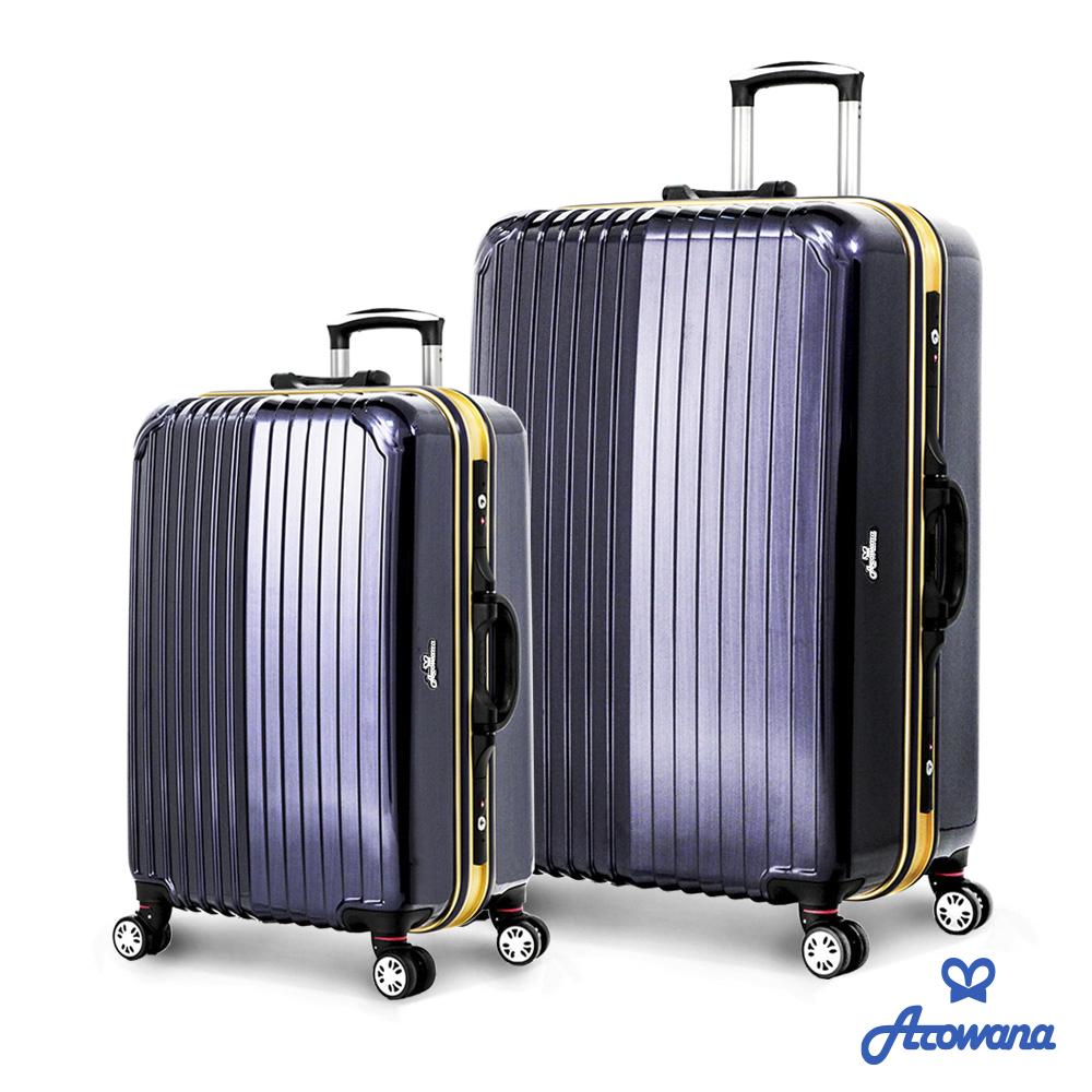 Rowana 金燦炫光PC鏡面鋁框行李箱 25+29吋 (紳士藍)