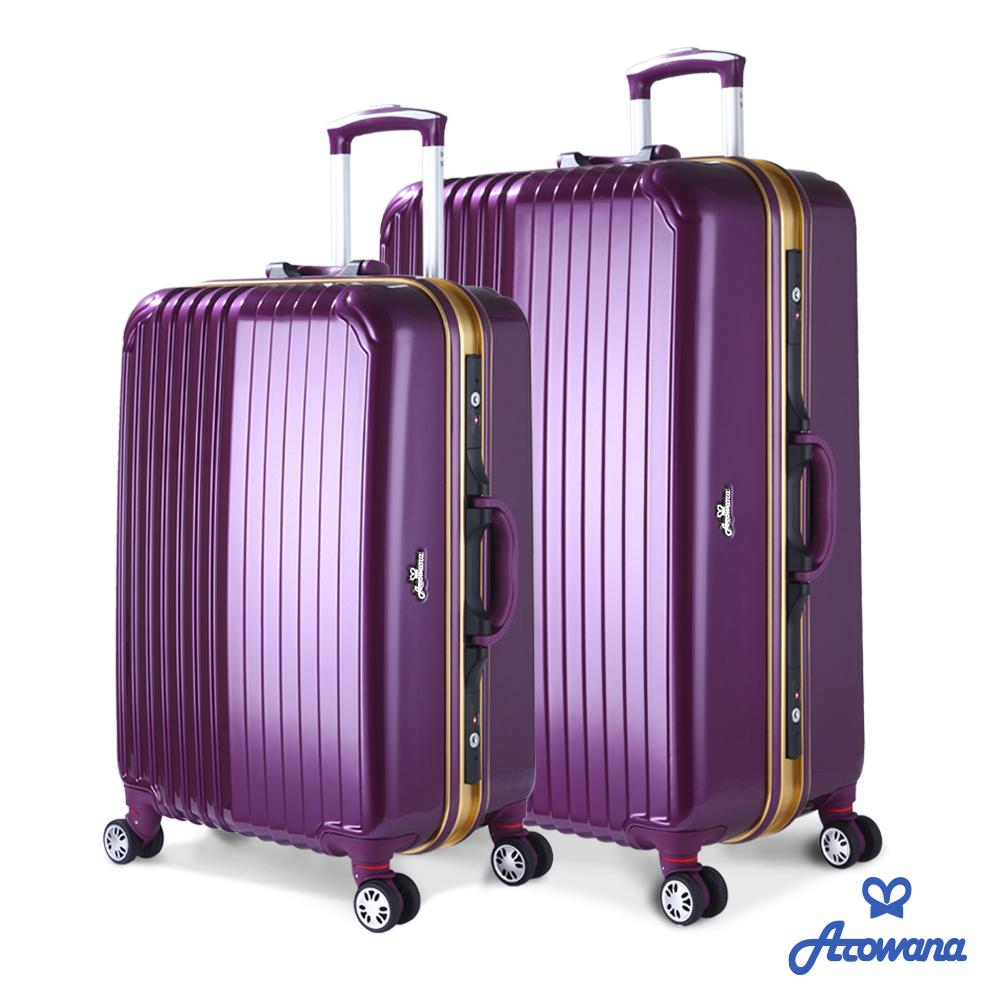 Rowana 金燦炫光PC鏡面鋁框行李箱 25+29吋(魅惑紫)
