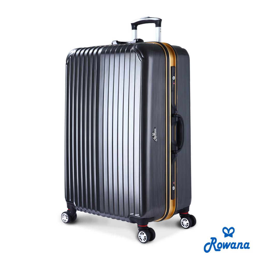 Rowana 金燦炫光PC鏡面鋁框行李箱 29吋(星耀灰)