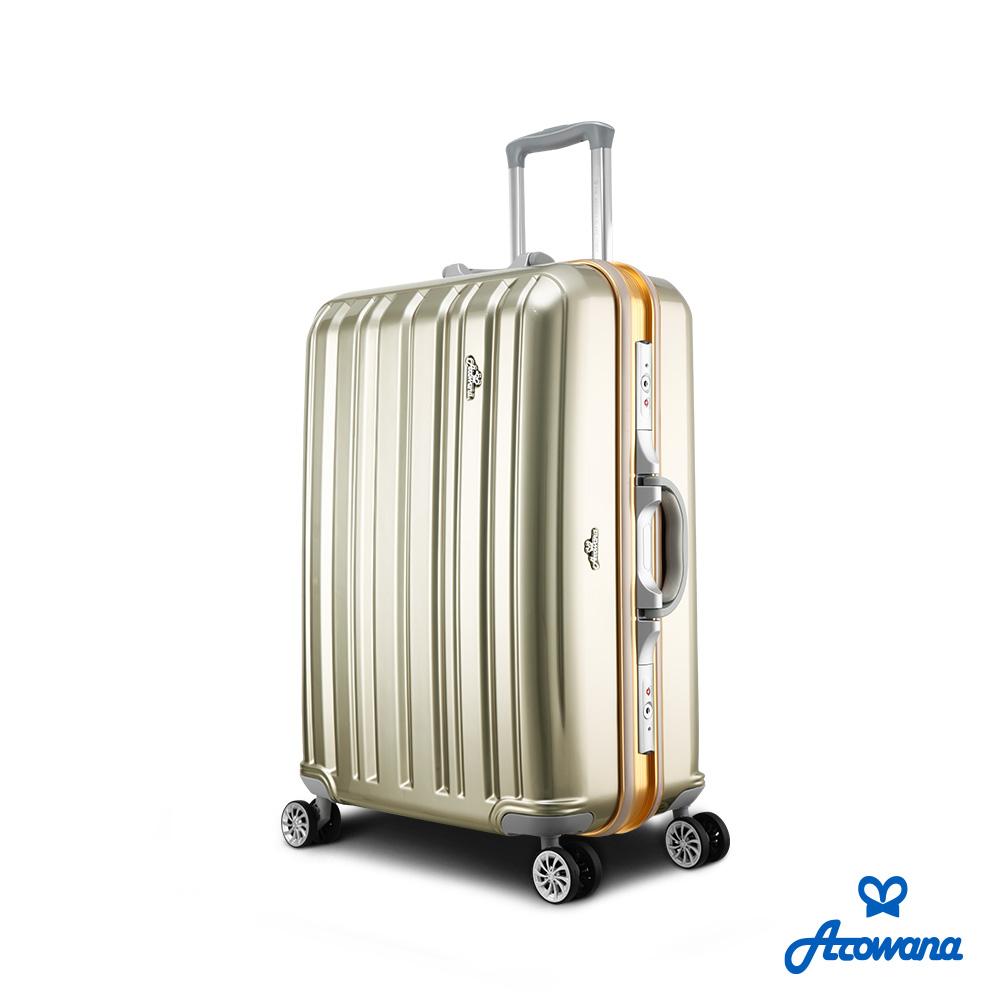 【Arowana 亞諾納】璀璨拜金25吋PC鏡面鋁框旅行箱/行李箱 (香檳金)