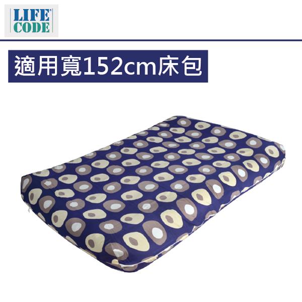 【LIFECODE】INTEX充氣床專用雙層包覆式床包-適用寬152cm充氣床