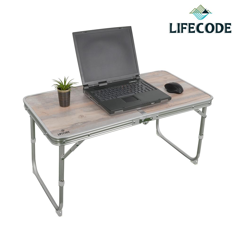 【LIFECODE】橡木紋鋁合金折疊桌/床上桌80x40cm(兩段高度)
