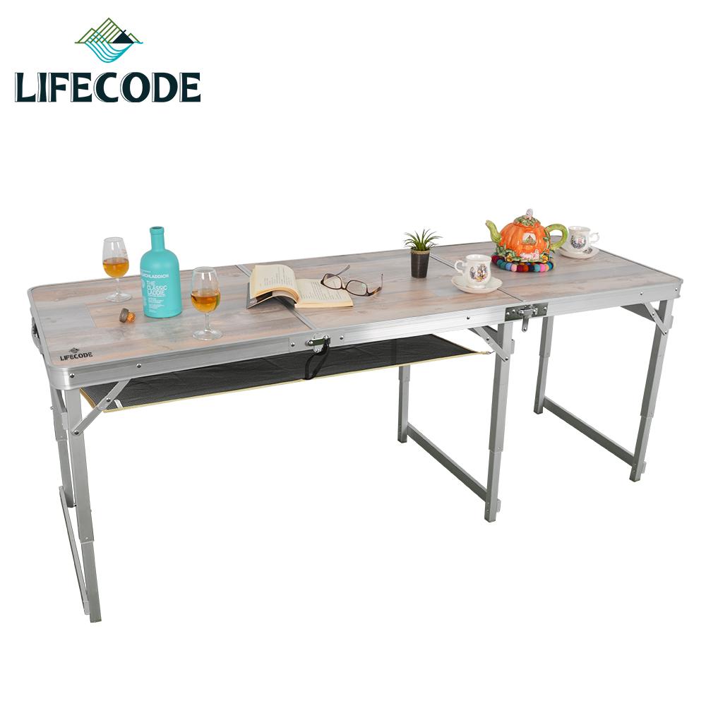 【LIFECODE】橡木紋鋁合金折疊桌/野餐桌180x60cm-送桌下網(三段高度)