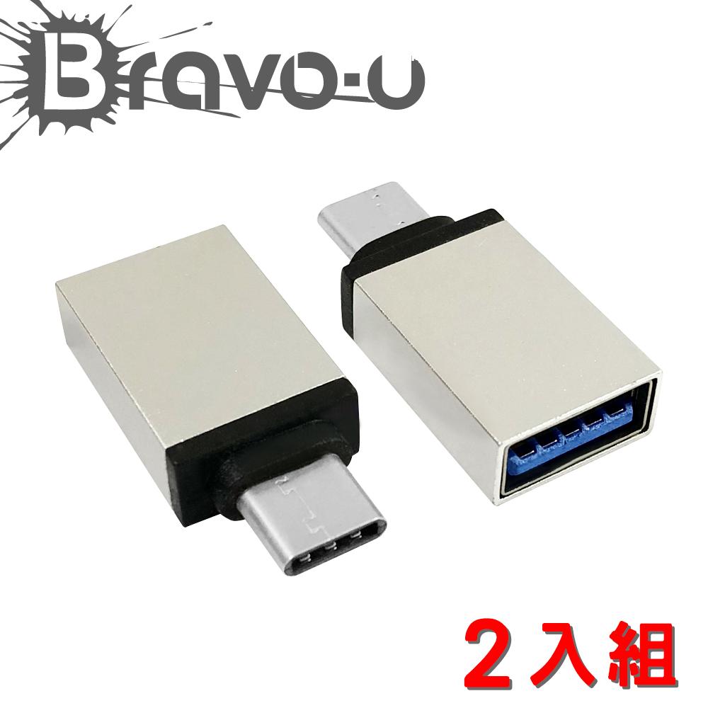 USB 3.1 Type-C(公) 轉USB 3.0(母) OTG鋁合金轉接頭(銀)(2入組)