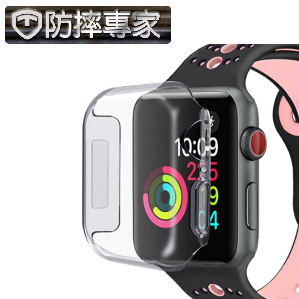 防摔專家 Apple Watch 44mm 完美包覆 輕薄透明保護殼