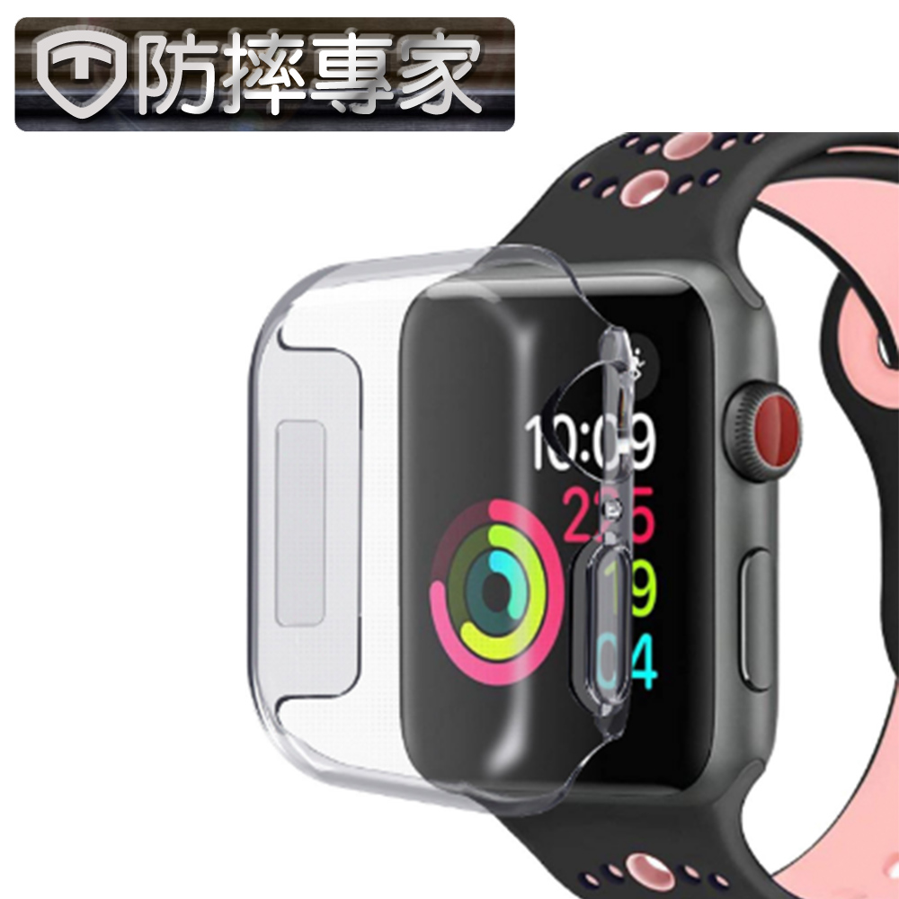 防摔專家 Apple Watch 40mm 完美包覆 輕薄透明保護殼