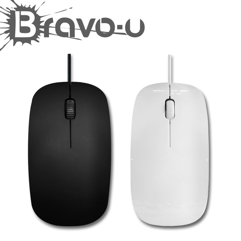 Bravo-u 輕巧流線型滑鼠(鏡面白)
