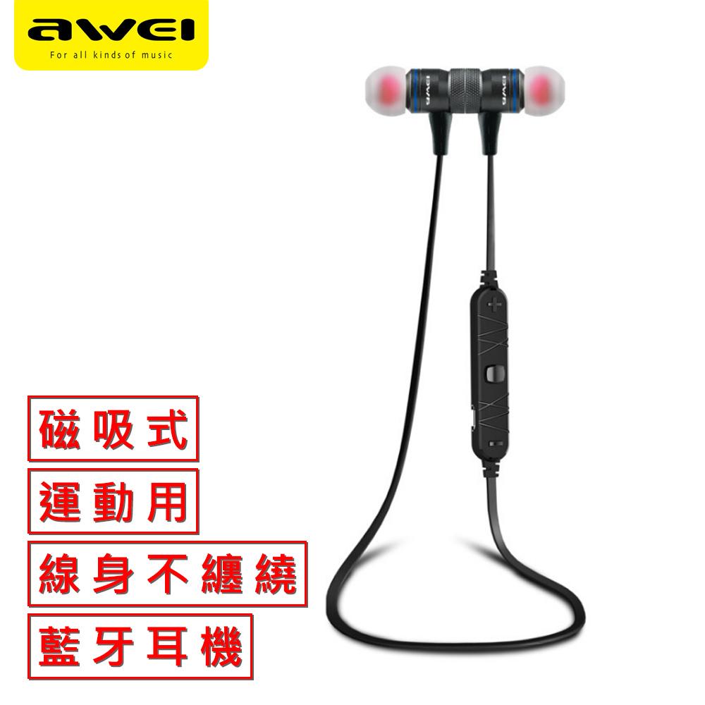 awei A920BL 磁吸式藍牙運動耳機