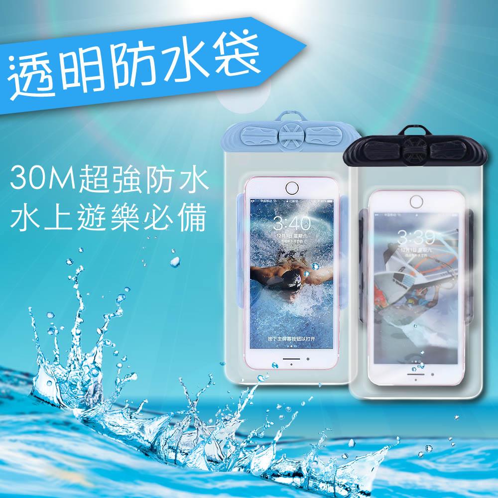 正品Tteoobl T35C 6.4吋強力密封耐壓30米手機通用防水袋