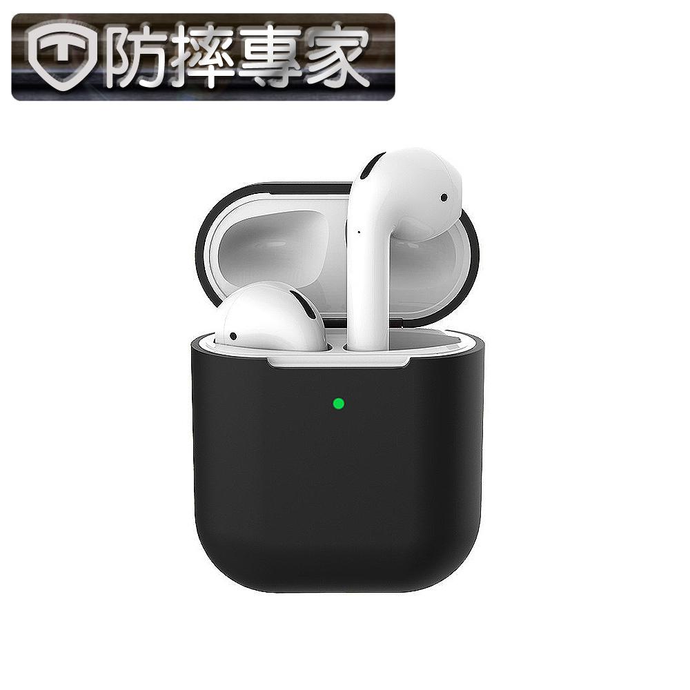 防摔專家 蘋果Airpods2 無線藍牙耳機防刮保護套 支援無線充電