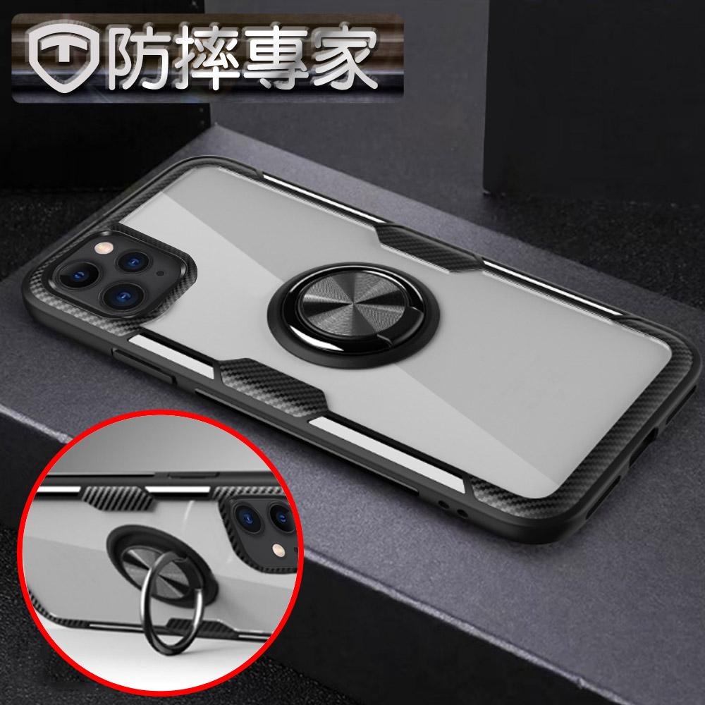 防摔專家 iPhone11 Pro 透明背殼防摔指環扣支架保護殼 黑
